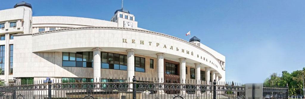https www tinkoff ru кредит